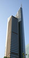 Bocom Financial Towers closeup.jpg
