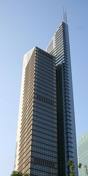Bocom Financial Towers - Image: Bocom Financial Towers closeup