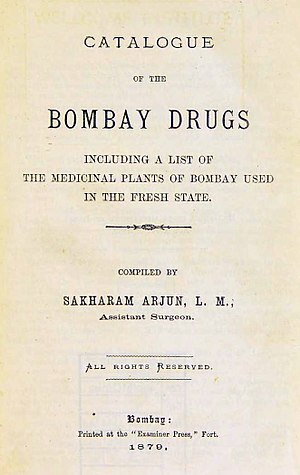 Sakharam Arjun - Cover of the 1879 Catalogue of the Bombay Drugs
