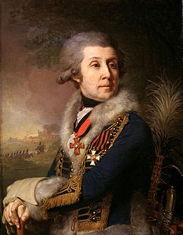 Портрет генерала А.Ф. Боровского с орденами Св. Владимира 3-й ст. и Св. Георгия 4-й ст.(1799 г.)