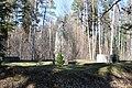 Brāļu kapi Vecpelšos (92 3. Kurzemes pulka karavīri, krituši 1916.g. Nāves salā) WWI, Salaspils pagasts, Salaspils novads, Latvia - panoramio.jpg