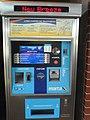 Breeze vending machine.jpg