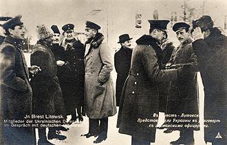 Treaty of Brest-Litovsk (Ukraine–Central Powers) - Delegates from the Ukrainian People's Republic and the Central Powers during a break in the negotiations in Brest-Litovsk, early February 1918