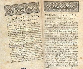 Colegio de San Ildefonso - The papal brief, Dominus ac Redemptor, of Pope Clement XIV.