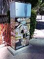 Brisbane TSB Albert&Margaret.jpg