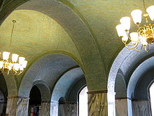 Entrance hall vaulting