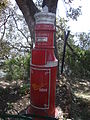 British-era letter box in Shimla, India.jpg