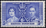 British Honduras 1937 5c stamp.jpg