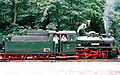 Brohltalbahn lok V (seitlich).jpg