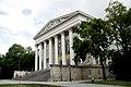 Budapest National Museum-bldg.jpg