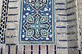 Bukhara Mir-i-Arab madrasa outside detail 1.JPG