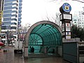 Busan-subway-118-Beomnaegol-station-4-entrance.jpg