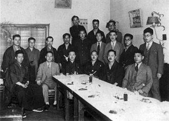 Motobu Chōki - Students of Motobu Front row(l-r):Yamada, Ohtsuka, Konishi, Ueshima. (1938)