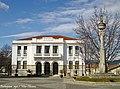 Câmara Municipal de Ribeira de Pena - Portugal (5382566052).jpg