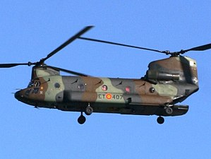 IAI Ghost - Image: CH 47D Chinook spanish army (cropped)