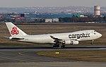 CLX 747 LX-ECV 18dec15 LFBO.jpg