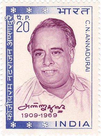 C. N. Annadurai - Annadurai on a 1970 stamp of India