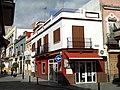 Calle Cervantes (Coria del Río).jpg