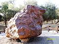 Campo del Cielo meteorite, El Chaco fragment, S2.jpg