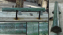Cannon of Suleyman founded by Mohammed ibn Hamza in 1530 1531 for a Turkish invasion of India taken in the capture of Aden in 1839 by Cap H Smith of HMS Volage with inscriptions.jpg