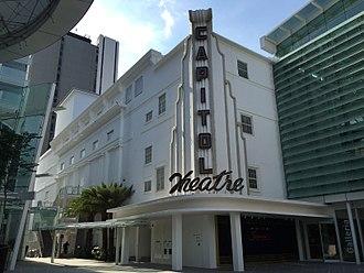 Capitol Theatre, Singapore - Capitol Theatre, Singapore.