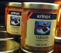 Carp roe caviar.png