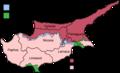 Carte des districts de Chypre.png