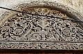 Carved wooden door, Stone Town, Zanzibar (24) (29103817695).jpg