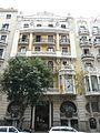 Casa Dolors Xiró II.jpg
