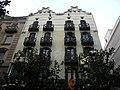 Casa Francesc Cama P1420370.jpg