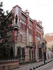 Casa Vicens, Barcelona - panoramio (1).jpg
