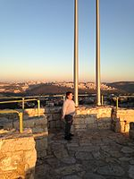 Castel National Park Israel IMG 4705.jpg