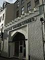 Castle Rushen stores - geograph.org.uk - 1416001.jpg