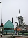 catharijnebrug and windmill