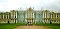 Catherine Palace, 2008.jpg