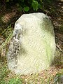 Cead Mille Failte - geograph.org.uk - 1477698.jpg