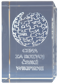 Cena za rozvoj ceske Wikipedie transparent.png