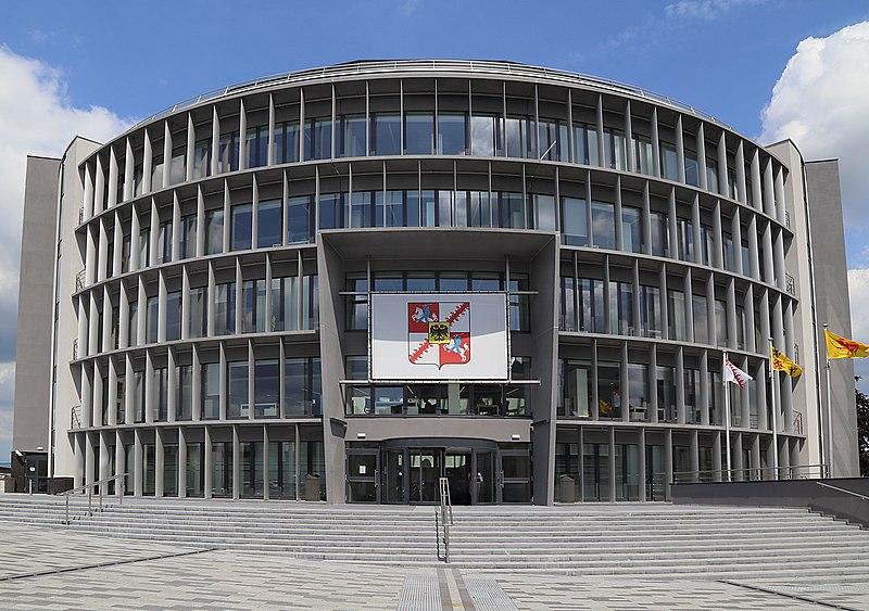 Fichier:Centre administratif de Mouscron (CAM) J3.jpg