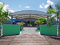 Centro de Recepción del Balneario de Boquerón, Cabo Rojo.jpg