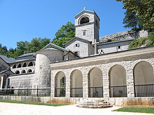 Metropolitanate of Montenegro and the Littoral - Cetinje Monastery seat of the Metropolitanate