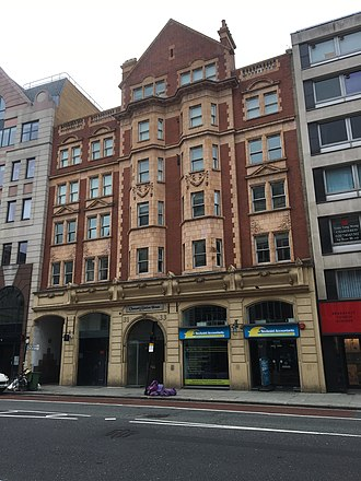 Chancery Lane tube station - Image: Chancery Lane station building