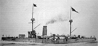 Chinese cruiser Zhiyuan - Image: Chihyuan 1
