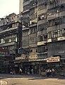 China1982-031.jpg
