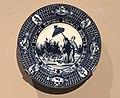 China 1736-1750 Jingdezhen - porcelain IMG 9431 Museum of Asian Civilisation.jpg