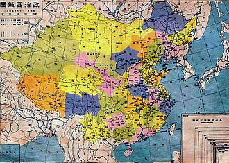 History of the administrative divisions of China (1912–49) - Map of the Republic of China in 1936