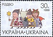 Frohe Weihnachten Ukrainisch.Ukrainische Weihnachten Wikipedia