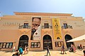 Cine Albéniz (Málaga) 01.jpg