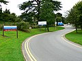 Cirencester Hospital entrance, Cirencester - geograph.org.uk - 926413.jpg