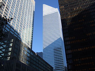 Citigroup Center - View from the street