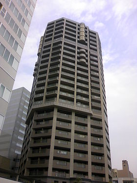 City Tower Sendai.JPG